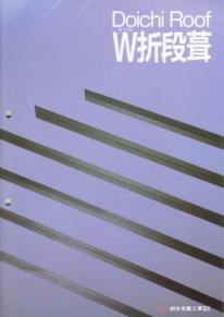 wd-200300